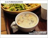 台北內湖BANAGREEN:DSC_6397.JPG