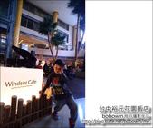 台中裕元花園飯店:DSC_9894.JPG