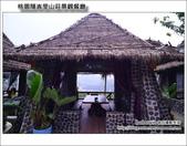 桃園隱峇里山莊景觀餐廳:DSC_1200.JPG