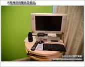 大阪梅田格蘭比亞飯店:DSC_9450.JPG