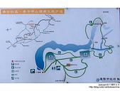 基隆姜子寮山&泰安瀑布:DSCF0351.JPG