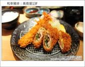 日本東京之旅 Day3 part6 新宿Shopping & 高島屋13F和幸豬排飯:DSC_0128.JPG