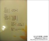 2012.08.12 台北內湖巷上食璞:DSC_4641.JPG