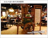 2012.12.20 台北大直大食代美食廣場:DSC_6264.JPG