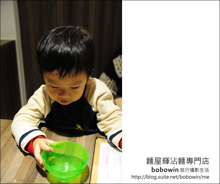 2012.12.23 麵屋輝沾麵專門店:DSC_8766.JPG