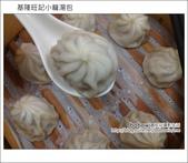 2013.03.21 基隆旺記小籠湯包:IMG_4316.JPG