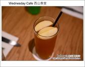2013.05.26 Wednesday Cafe 西山食堂:DSC_6295.JPG