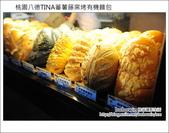 桃園八德TINA蕃薯藤窯烤有機麵包:DSC_2150.JPG