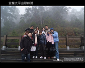 [ 宜蘭 ] 太平山翠峰湖--探索台灣最大高山湖:DSCF5890.JPG