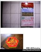 2013.11.24 威宏&玟吟 婚禮攝影紀錄:0032.JPG