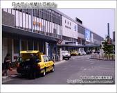 Day2 Part12 岡山格蘭比亞飯店:DSC_7110.JPG