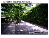 Day3 Part4 長春藤廣場&大原美術館:DSC_8306.JPG