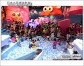 Day4 Part3 環球影城兒童遊憩區:DSC_8991.JPG