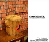 宜蘭駿懷舊料理餐廳:DSC_0142.JPG