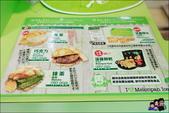 世界第二好吃波蘿麵包:IMG_3469.JPG