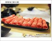2011.02.20 基隆海之鮮火鍋:DSC_9434.JPG