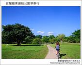 2011.08.20 羅東運動公園單車行:DSC_1631.JPG