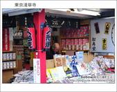 東京自由行 Day5 part1 淺草寺:DSC_1217.JPG