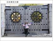[ 日本東京自由行 ] Day4 part3 東京大學:DSC_0511.JPG