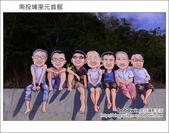 2013.02.13 南投埔里紙元首館:DSC_1856.JPG