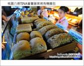 桃園八德TINA蕃薯藤窯烤有機麵包:DSC_2151.JPG