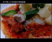 [景觀餐廳]  新竹寶山沙湖瀝藝術村:DSCF2993.JPG