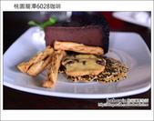 2013.03.17 桃園龍潭6028咖啡:DSC_3638.JPG