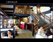 2009.07.04 三峽花岩山林:DSCF5842.JPG