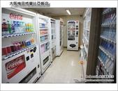 大阪梅田格蘭比亞飯店:DSC05231.JPG