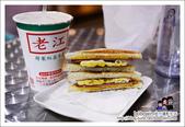 高雄老江紅茶牛奶:DSC_7213.JPG
