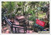 苗栗南庄七分醉景觀餐廳:DSC_4594.JPG