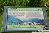 苗栗雪霸國家公園遊客中心:DSC_5153.JPG