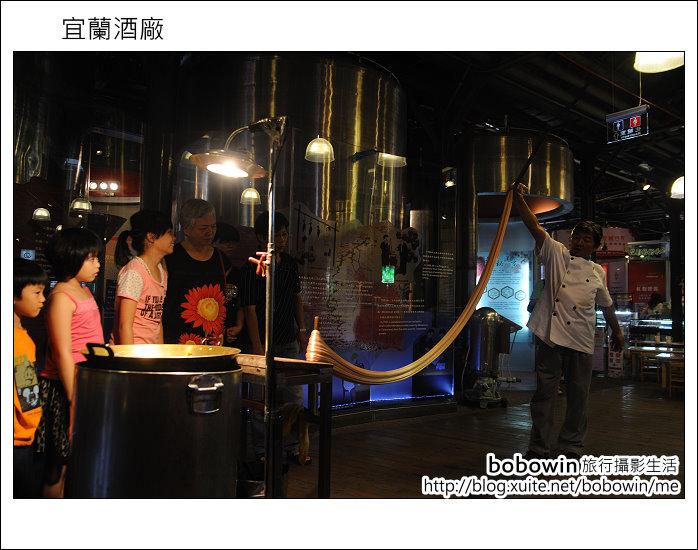 2011.08.19 宜蘭酒廠:DSC_1172.JPG