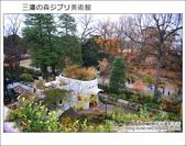 日本東京之旅 Day3 part2 三鷹の森ジブリ美術館:DSC_9818.JPG