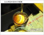 2012.03.25 台北東區祥發茶餐廳:DSC_7630.JPG