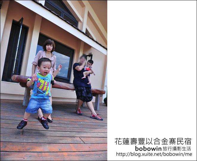 2012.07.13~15 花蓮壽豐以合金寨:DSC_2427.JPG