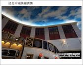 2012.05.01 台北內湖美福食集:DSC01255.JPG