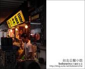 台北公館小吃:DSC_4691.JPG