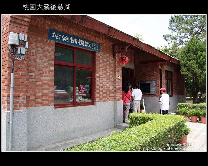[ 北橫 ] 桃園大溪後慈湖:DSCF4997.JPG