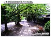 Day3 Part4 長春藤廣場&大原美術館:DSC_8308.JPG