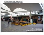 台北MAJI市集&神農市集:DSC05818.JPG