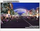 Day4 Part4 環球影城夜間遊行:DSC_9019.JPG