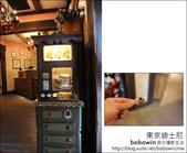 日本東京之旅 Day2 part1 東京迪士尼:DSC_8563.JPG