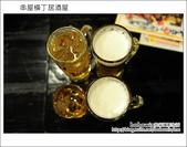 Day3 part9 串屋橫丁居酒屋:DSC_0172.JPG