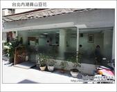 2012.07.13 台北內湖員山豆花:DSC03444.JPG
