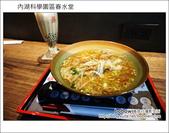 2012.07.23 內湖科學園區春水堂:DSC03822.JPG