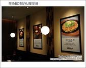 2012.10.01 阪急BOTEJYU摩登燒:DSC_5092.JPG