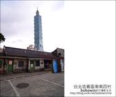 2012.11.04 台北信義區南南四村:DSC_2814.JPG
