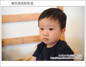 2012.04.28 南庄老街趴趴走:DSC_1461.JPG
