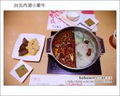 2013.04.15 台北內湖小蒙牛:DSC_4795.JPG